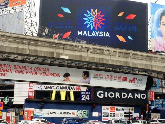 マレーシアの繁華街、ブキットビンタンの風景