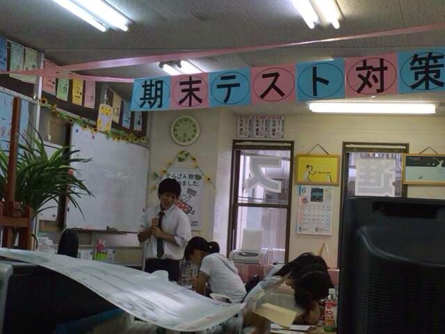 期末テスト対策(大洲)