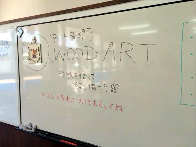 ちょっとてかって見えにくいですが、アート部門