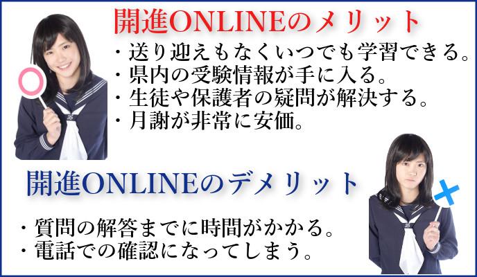 online5