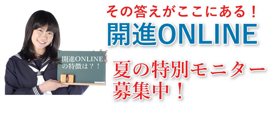 online03